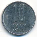 Румыния, 10 бани (2015 г.)