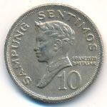 Филиппины, 10 сентимо (1968 г.)