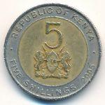 Кения, 5 шиллингов (2005 г.)