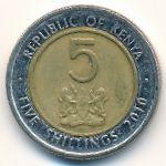 Кения, 5 шиллингов (2010 г.)