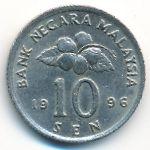 Малайзия, 10 сен (1996 г.)