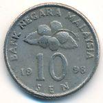 Малайзия, 10 сен (1998 г.)