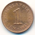 Малайзия, 1 сен (1985 г.)