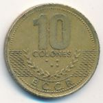 Коста-Рика, 10 колон (1997 г.)