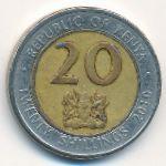 Кения, 20 шиллингов (2010 г.)