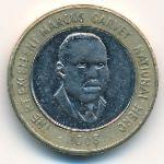 Ямайка, 20 долларов (2008–2017 г.)