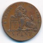 Бельгия, 5 сентим (1837 г.)