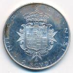 Мальтийский орден, 2 скудо (1964 г.)