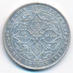 Стрейтс-Сетлментс, 1 доллар (1920 г.)