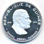 Гвинея, 500 франков (1970 г.)