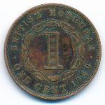 Британский Гондурас, 1 цент (1949–1950 г.)
