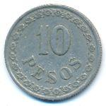 Парагвай, 10 песо (1939 г.)