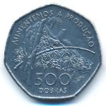 Сан-Томе и Принсипи, 500 добра (1997 г.)