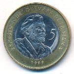 Куба, 5 песо (1999 г.)