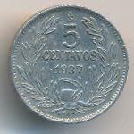 Чили, 5 сентаво (1937 г.)