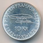 Швеция, 10 крон (1972 г.)