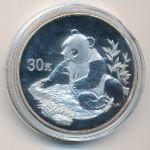 Китай, 30 юаней (1998 г.)