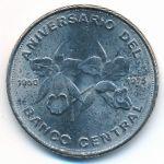 Коста-Рика, 20 колон (1975 г.)