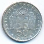 Греция, 50 драхм (1970 г.)