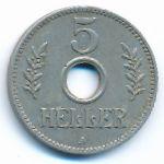 Немецкая Африка, 5 геллеров (1913 г.)