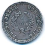 Неаполь и Сицилия, 2 лиры (1813 г.)