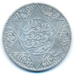 Марокко, 1/2 риала (1917 г.)