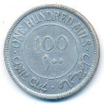 Палестина, 100 мил (1927 г.)