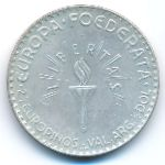 Европа, 2 1/2 европинос (1952 г.)