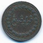 Пинанг, 1 цент (1810 г.)