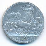 Италия, 2 лиры (1912 г.)