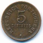 Ангола, 5 сентаво (1921 г.)