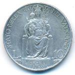 Ватикан, 10 лир (1934 г.)