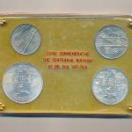 Тайвань, Набор монет (1965 г.)