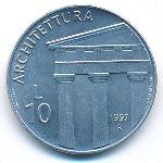 Сан-Марино, 10 лир (1997 г.)