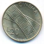 Сан-Марино, 20 лир (1997 г.)