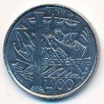 Сан-Марино, 100 лир (1973 г.)
