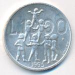Сан-Марино, 1000 лир (1995 г.)