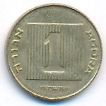 Израиль, 1 агора (1988 г.)