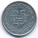Бахрейн, 25 филсов (2007 г.)