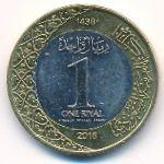 Саудовская Аравия, 1 риал (2016 г.)