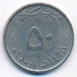 Оман, 50 байз (2008 г.)