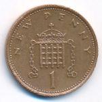 Великобритания, 1 новый пенни (1976 г.)