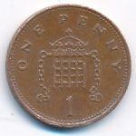 Великобритания, 1 пенни (1996 г.)
