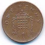 Великобритания, 1 пенни (1999 г.)