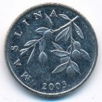 Хорватия, 20 лип (2003 г.)