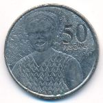 Гана, 50 песева (2007 г.)