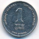 Израиль, 1 новый шекель (2011 г.)