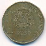Доминиканская республика, 1 песо (2015 г.)