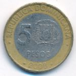 Доминиканская республика, 5 песо (2008 г.)