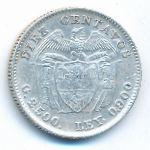 Колумбия, 10 сентаво (1942 г.)